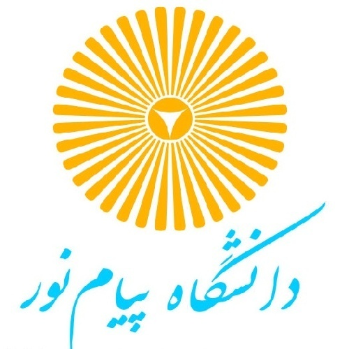 سوالات پیام نور 15 ترم آخر اندیشه سیاسی امام خمینی